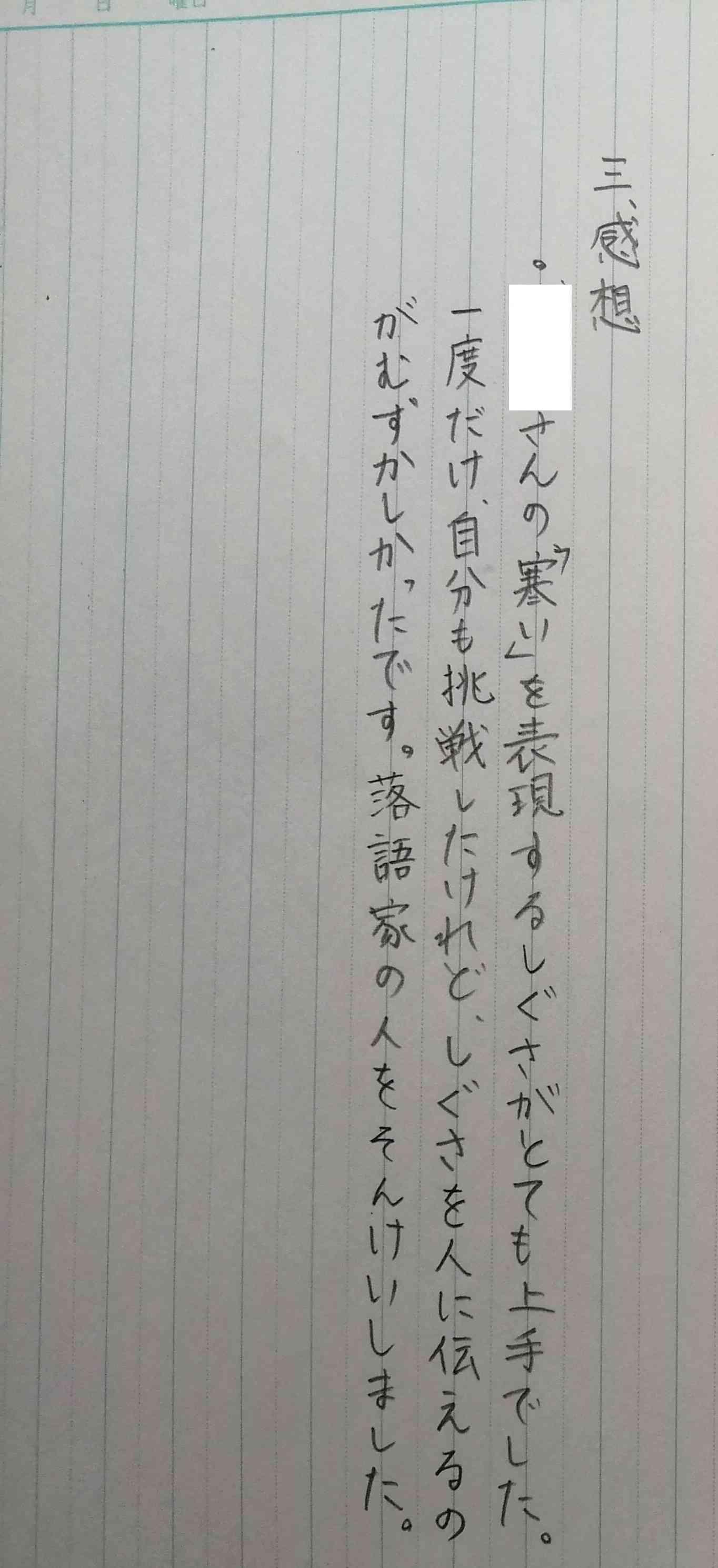 IMG_20210128_102157.jpg